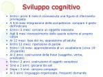 sviluppo cognitivo