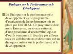 dialogue sur la performance et le d veloppent
