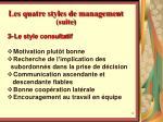les quatre styles de management suite2