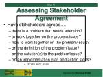 assessing stakeholder agreement
