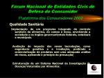 f rum nacional de entidades civis de defesa do consumidor