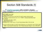 section 508 standards f2