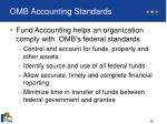 omb accounting standards