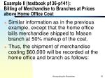 example ii textbook p136 p141 billing of merchandise to branches at prices above home office cost