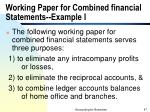 working paper for combined financial statements example i
