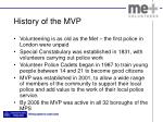 history of the mvp