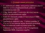 1 z n r serum proteinleri