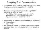 sampling error demonstration