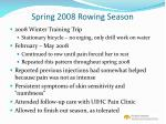 spring 2008 rowing season