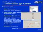 modal analysis procedure choose analysis type options22