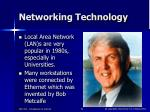 networking technology