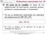 deducciones autorizadas art 29