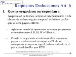 requisitos deducciones art 6