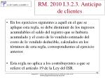 rm 2010 i 3 2 3 anticipo de clientes44
