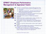 epmat employee performance management appraisal team