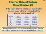 internal rate of return complication 1