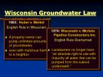 wisconsin groundwater law