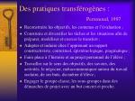 des pratiques transf rog nes perrenoud 1997