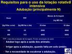 requisitos para o uso da lota o rotativa intensiva48