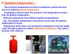 4 ignition temperature