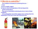 6 how do we control fire