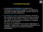 ii physiopathologie10