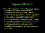 spywaredefined