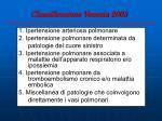 classificazione venezia 2003