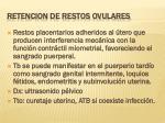 retencion de restos ovulares