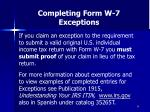 completing form w 7 exceptions24
