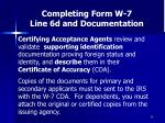 completing form w 7 line 6d and documentation45