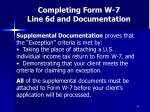 completing form w 7 line 6d and documentation46