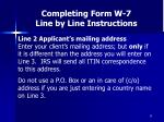 completing form w 7 line by line instructions28