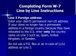 completing form w 7 line by line instructions29