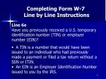 completing form w 7 line by line instructions51