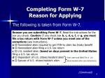 completing form w 7 reason for applying18