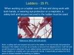 ladders 25 ft