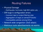 routing failures