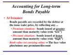 accounting for long term bonds payable