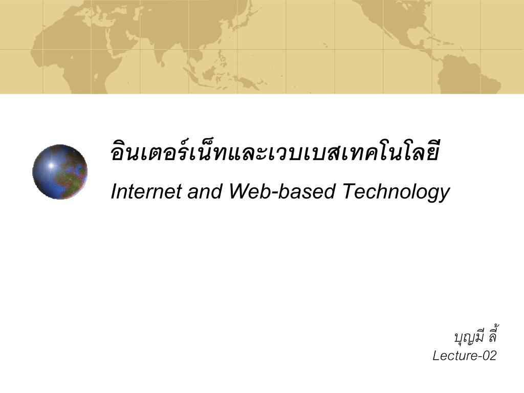 internet and web based technology l.