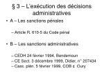 3 l ex cution des d cisions administratives