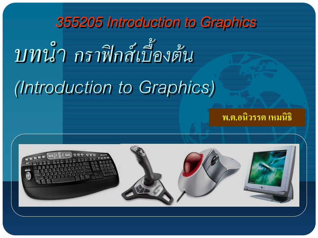 introduction to graphics l.
