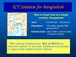 ict solution for bangladesh