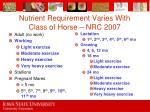 nutrient requirement varies with class of horse nrc 2007