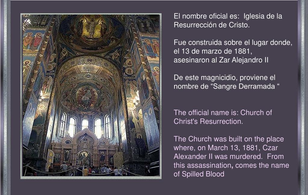 El nombre oficial es:  Iglesia de la Resurrección de Cristo.