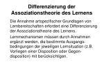 differenzierung der assoziationstheorie des lernens