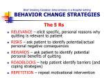 brief smoking cessation interventions in a hospital setting behavior change strategies8