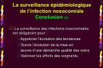 la surveillance pid miologique de l infection nosocomiale conclusion 2 2