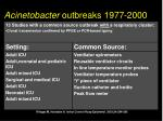 acinetobacter outbreaks 1977 200024