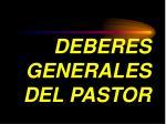 deberes generales del pastor